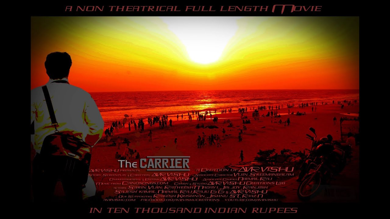 Film Carrier Film The Carrier a Non