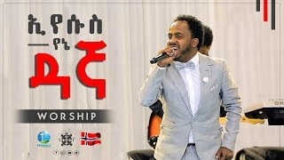Great worship with singer John, PRESENCE TV CHANNEL 2018