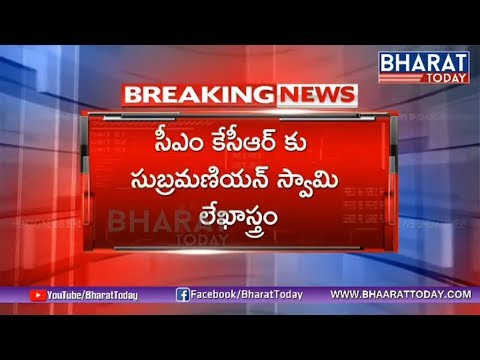 BJP Dr. Subramanian Swamy Letter To CM KCR Over Swami Paripoornananda City Expulsion | Bhaarat Today