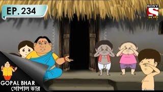 Gopal Bhar (Bangla) - গোপাল ভার (Bengali) - Ep 234 - Niruddesh