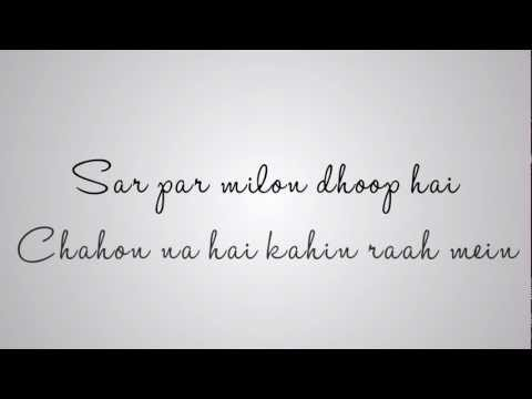 Soniye - Rahat Fateh Ali Khan (Lyrics) HD