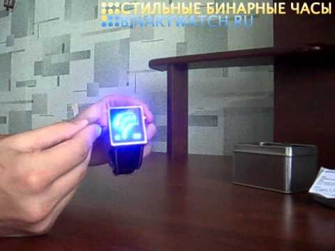 Молодежные мужские наручные часы «Форсаж»