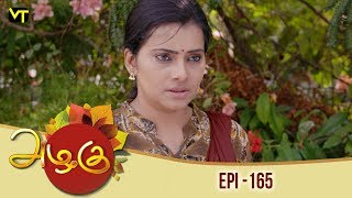 Azhagu - Tamil Serial | அழகு | Episode 165 | Sun TV Serials |  05 June 2018 | Revathy | Vision Time
