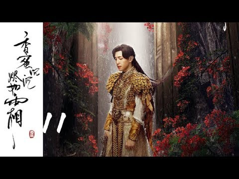 【ENG SUB】【香蜜沉沉烬如霜】Ashes Of Love——11(杨紫、邓伦领衔主演的古装神话剧)