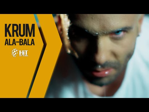 КРУМ АЛА БАЛА pop music videos 2016