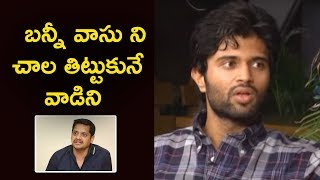 Vijay Devarakonda Fires on Bunny Vasu in Shoot |GeethaGovindam Team Interview by Suma