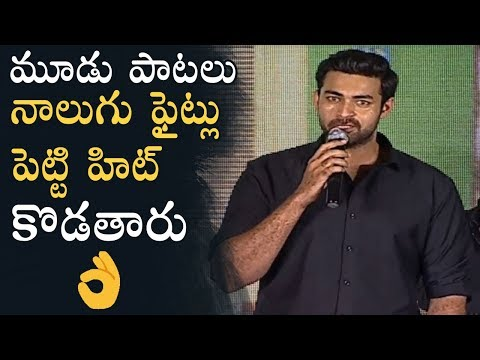 Varun Tej Fantastic Speech @ Manu Movie Pre Release Event | Manastars