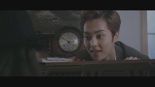 JIN Gone Official MV