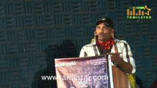 Hello Naan Pei Pesuren Movie Audio Launch Part 3