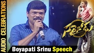 director-boyapati-sreenu-energetic-speech-sarrainodu-audio-celebrations-allu-arjun-rakul-preet