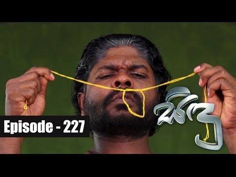Sidu -  Episode 227 20th June 2017