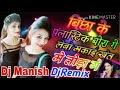Jhumka deliyo nathiya deliyo Payal do do Jara Ke Abdullah Bicha Ke plastic ke Bora Bhojpuri songs