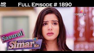 Sasural Simar Ka - 17th July 2017 - ससुराल सिमर का - Full Episode 1890