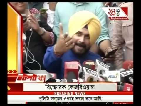 Jhatpat 24: Vijender Singh beats Kerry Hope to clinch WBO Asia Pacific title