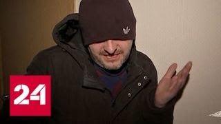 Пьяный охотник открыл огонь по детям на юго-востоке Москвы - Россия 24