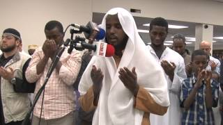 A Special Dua for Somalia and a Beautiful Recitation by Qari Jamac Hareed