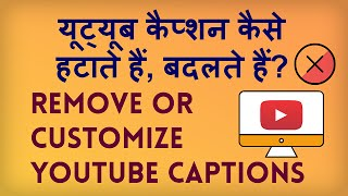 download lagu How To Turn On Off Closed Captions, Subtitles On gratis