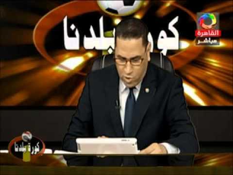 إفتتاح مركز شباب دمنهور شبرا الخيمة في حضور وزير الشباب والرياضة - مصطفى عادل