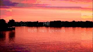 Ki Misti E Sokal (Sandhya Mukherjee)