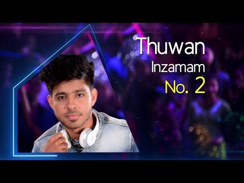Dream Star Season 7 | Final 30 ( 03rd Group) Thuwan Inzaman ( 05 - 07 - 2017)