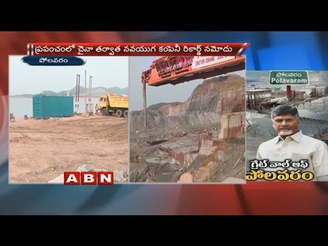 Dayafrom Wall Construction Completed at Polavaram | Focus on Ploavaram Project works
