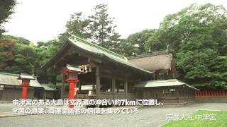 福岡県宗像市PR映像