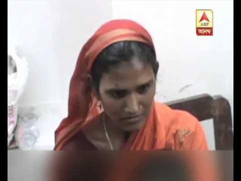 Malda Rape: Wife Of Accused Denies Her Husbands Relation With Victim video