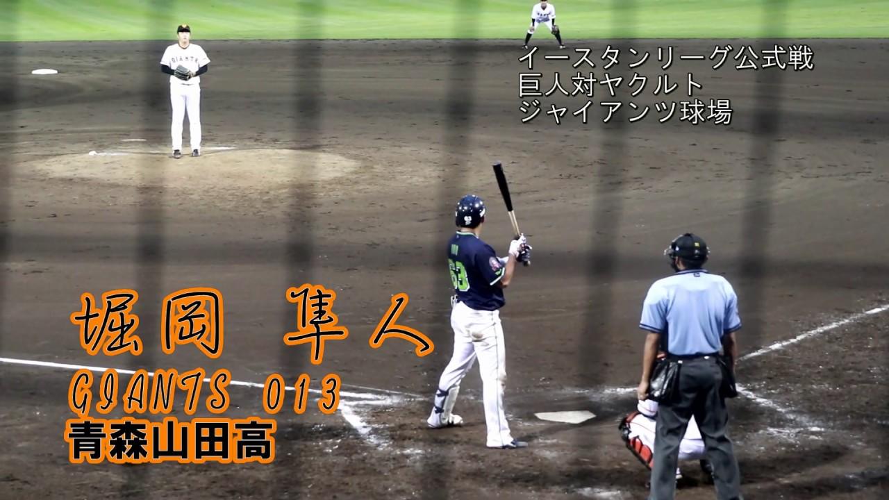 堀岡隼人の画像 p1_31
