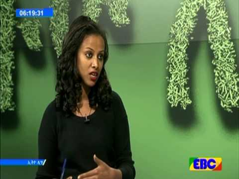 Ethio-League Weekly Sport Program Jan 28 2017