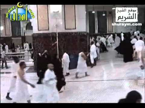 Youtube tata cara umroh dan manasik haji_part 1