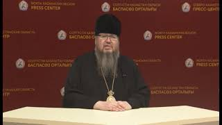 19 января православные отметят Крещение Господне