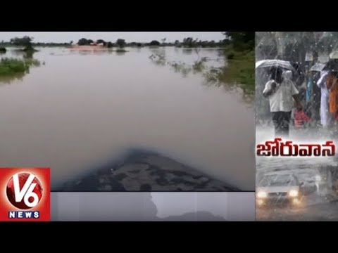 Heavy Rain Lashes Nirmal District | Ranga Rao Project Brimming With Huge Inflow | V6 News