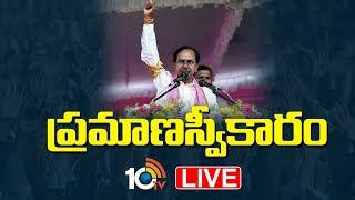 KCR Swearin-in Ceremony Live | KCR Taking Oath As Telangana Second Chief Minister Live | 10Tv Live