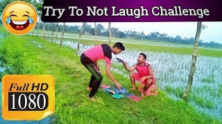 Must Watch New Funny😂😂Comedy Video 2019 Episode-03||Banglish Funny||