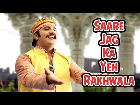 Saare Jag Ka Yeh Rakhwala   Hanumanji New Bhajan 2014   Salasar Balaji Song video