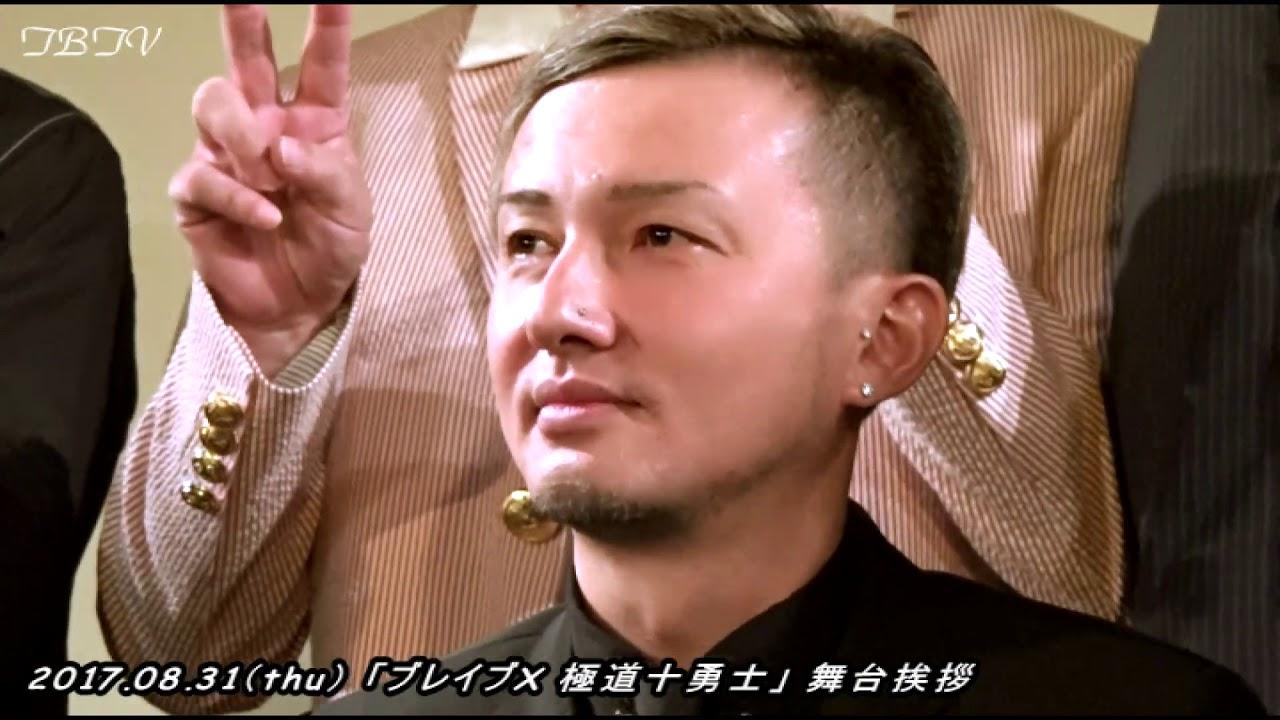 新藤栄作の画像 p1_29