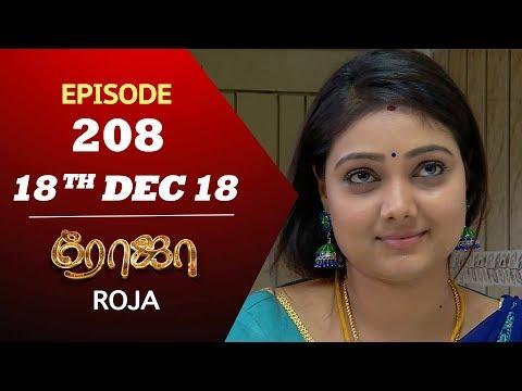 ROJA Serial   Episode 208   18th Dec 2018   ரோஜா   Priyanka   SibbuSuryan   Saregama TVShows Tamil