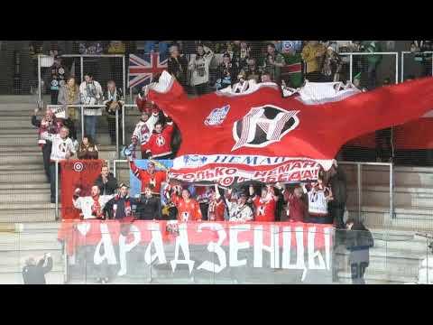 2020 01 10 КК Неман - Краковия 2 - 0 голы