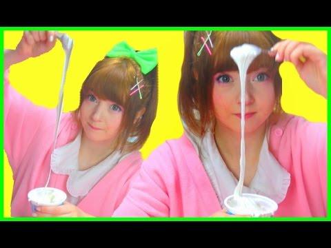 JAPANESE SLIME ICE CREAM!