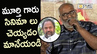 MM Keeravani Suggests R Narayanamurthy to Join in Political Party @Annadatha Sukhi Bhava Press Meet