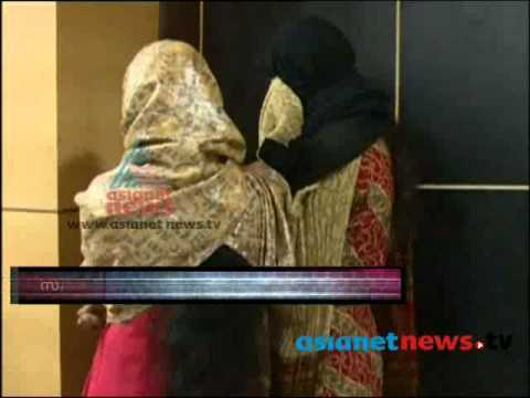 Lesbian Marriage Case: Fir 13th Aug 2013 Part 1  എഫ് ഐ ആര്‍ video