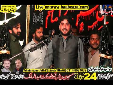 Syed Imran Haider Kazmi 24 Feb 2019 Kot Abdulmalik (www.baabeaza.com)