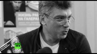 Эксперт: В обсуждении причин убийства Бориса Немцова мнения общественности разделились