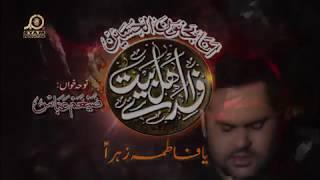 download lagu Hai Pehlu Shikasta Ya Fatima Zehra Sa Noha Zaigham gratis