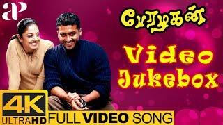 Perazhagan Tamil Movie Full Video Songs 4K | Back to Back Video Songs | Surya | Jyothika | Yuvan