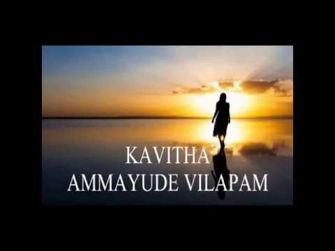 Kavitha - Ammayude Vilapam video