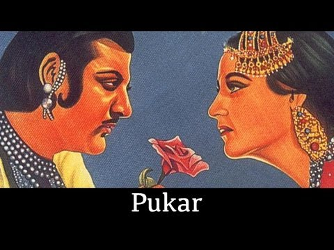 Pukar 1939, Hindi film