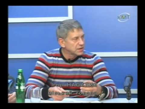 Міський голова у прямому ефірі КМТ про політику і вибори 28 жовтня 2012 року