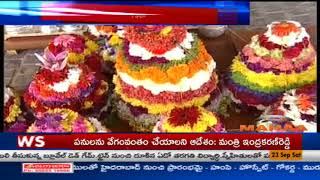 Bathukamma Celebrations Held In Pragathi Bhavan | MP Kavitha and KCR Wife