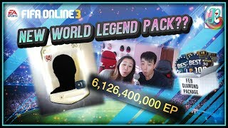 ~New World Legend Pack? What?~ February Diamond Package 2019 Opening - FIFA ONLINE 3